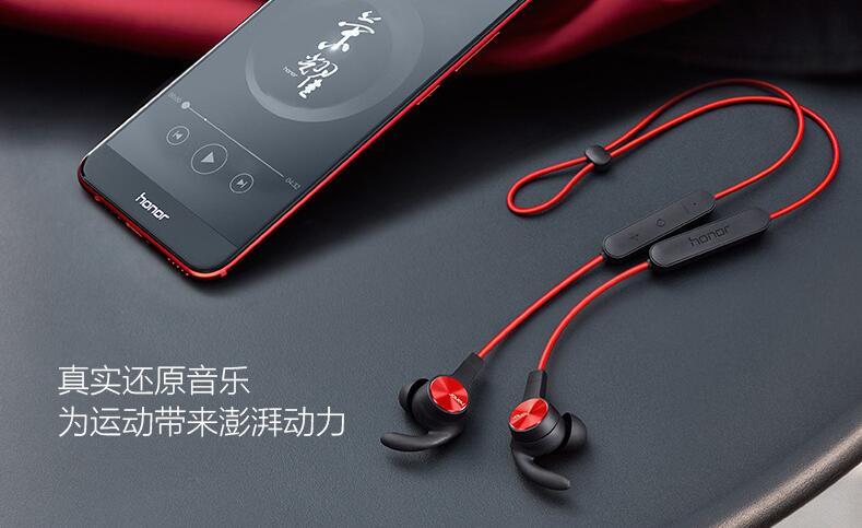 华为 xSport AM61 运动蓝牙耳机,送男友什么礼物适合