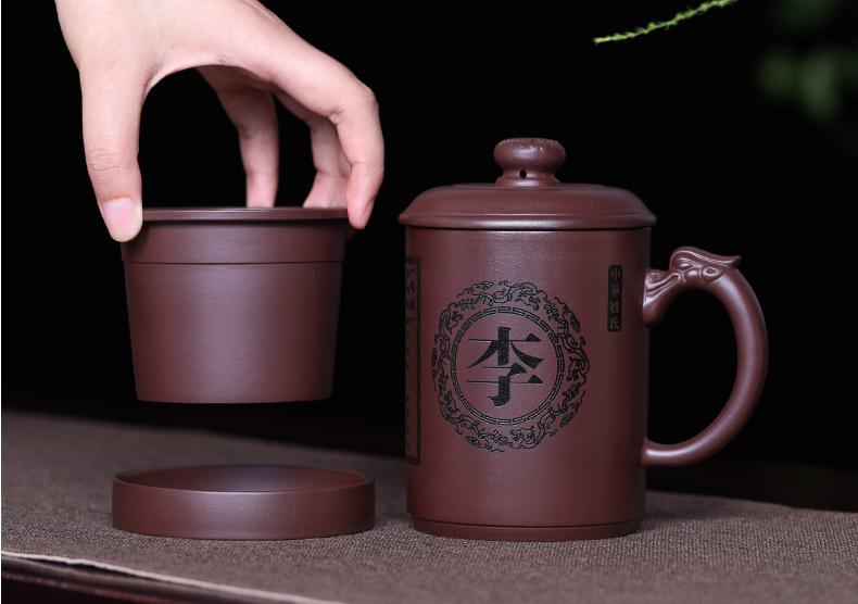 百家姓刻字紫砂杯,送长辈重阳节礼物