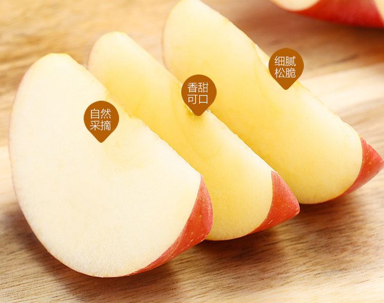 农夫山泉17.5°苹果 阿克苏苹果,过年也能买的新年礼物