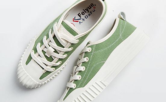 飞跃牛油果绿帆布鞋,复古饼透气百搭