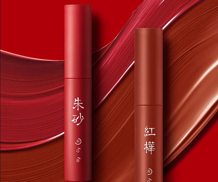 七夕送礼物给女友,中国风口红显白神器